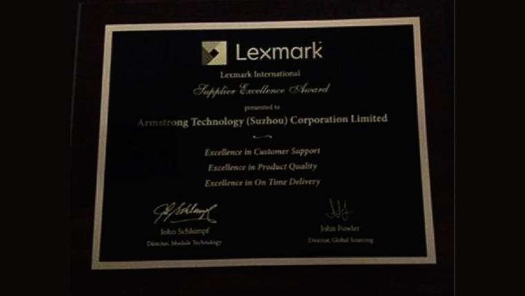 Lexmark International Supplier Excellence Award 2015