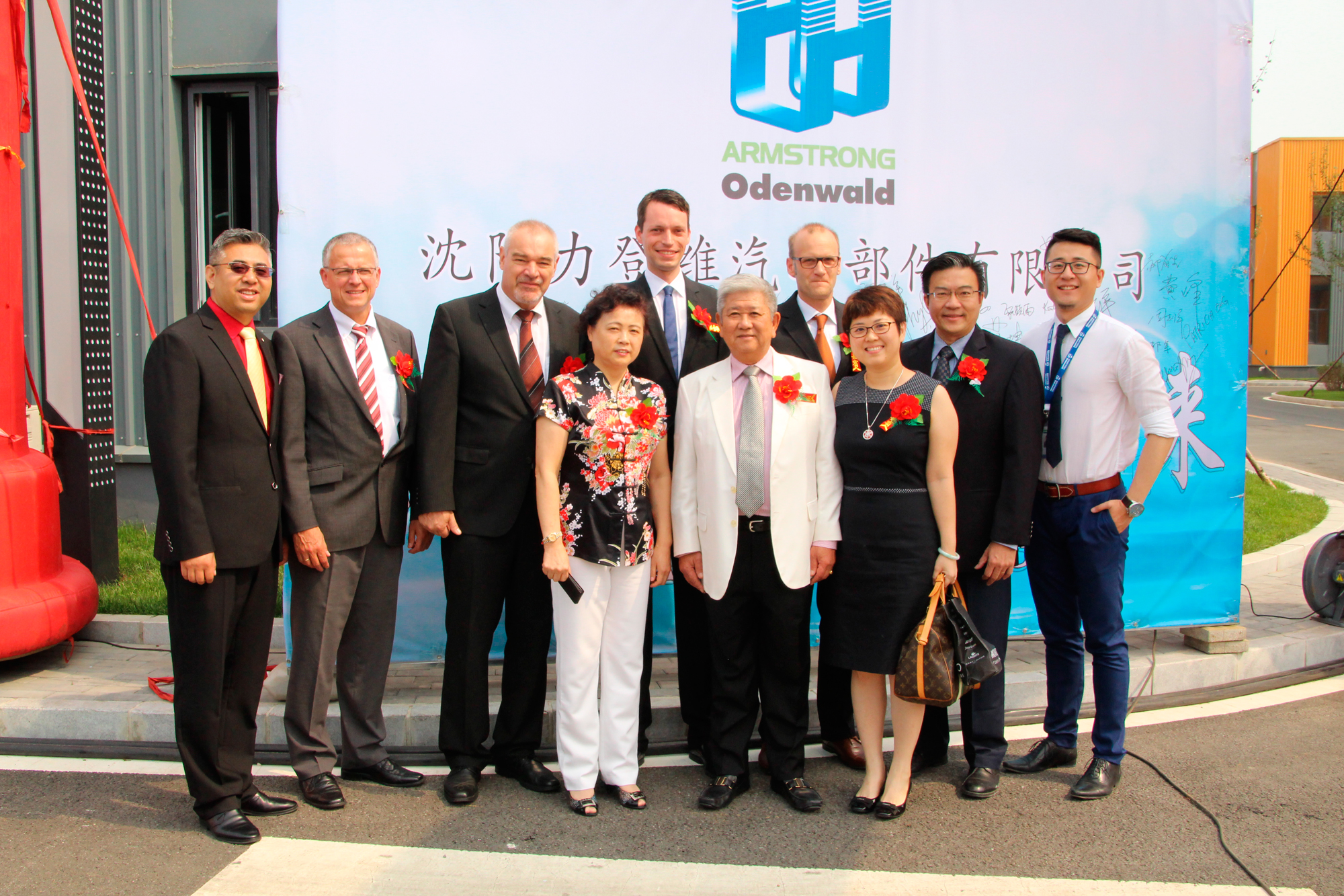 Official Ribbon Cutting Ceremony for Armstrong Odenwald Shenyang, Liaoning (China)