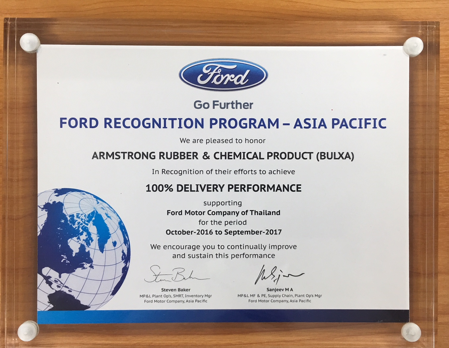 100% Delivery Performance Award from Ford